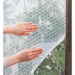 お部屋の冷暖房効果の高め方 自分で出来る、水貼りタイプの遮光・断熱シートの貼り方を紹介します