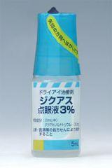 ジクアホソル(ジクアス点眼液3%)