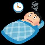 不眠症を治すにはどうすれば良いのか 不眠症の治療の6個のポイントを紹介します