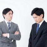 上司に嫌われる人の特徴について 4つの特徴を紹介します