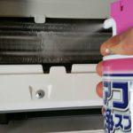 エアコン内部のお掃除方法について おすすめのお掃除方法を紹介します