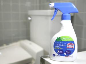 トイレマジックリン消臭・洗浄スプレー