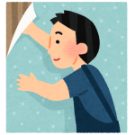 壁紙の張り替え方 自分でもできる キレイに貼り換え方を紹介します
