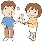 平均的な家庭の小遣いは、いくら? お金の管理は妻or夫どっち?