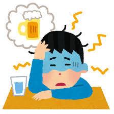 二日酔いからくる頭痛