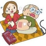 低温やけどの症状と、対処法について 通常のやけどよりも重症化している場合が多い
