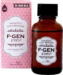 水虫薬エフゲン