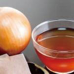 玉ねぎの外皮でつくったお茶の驚くべき効果!! 動脈硬化やアレルギーの防止に効果的です。