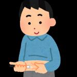 糖尿病の予防にドクダミが有効です ドクダミの驚くべき効能を紹介します