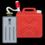 灯油の正しい保管方法や、残った灯油の処分の仕方について紹介します