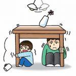 地震への備えについて おすすめの対策を紹介します