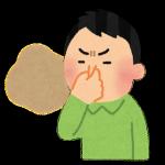 臭いおならがでるのはなぜ? 原因と対策を紹介します