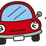 自動車のエアコンが効かない!? おすすめの対処法を紹介します
