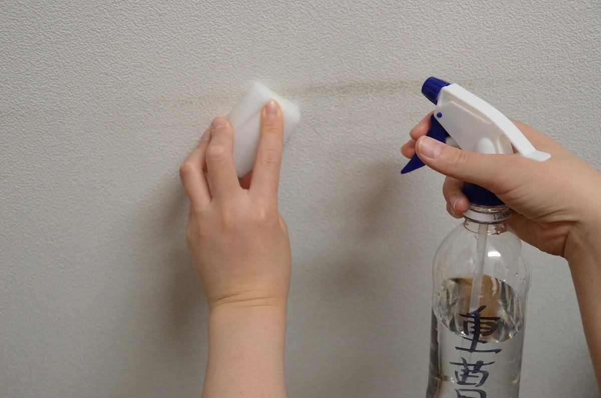 壁紙の汚れの落とし方 自分で出来る おすすめの掃除方法を紹介します